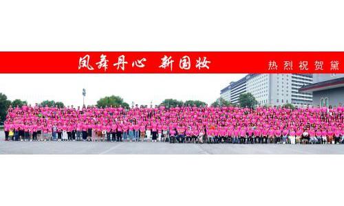 黛兰娜毛孔洗澡发明10周年暨超级靓声全国启动会在北京隆重召开