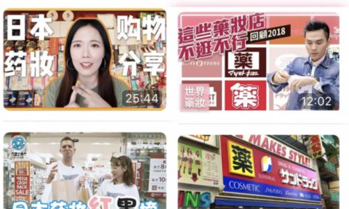 不会吧不会吧~不会还有人不知道日本大国药妆618期间在京东开店吧?
