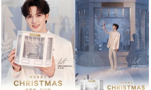 敢发光,自闪耀,完美日记圣诞礼盒上演浪漫水晶世界