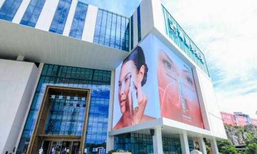 瑞士高端护肤品牌瑞妍中国首家专柜正式亮相三亚海旅免税城